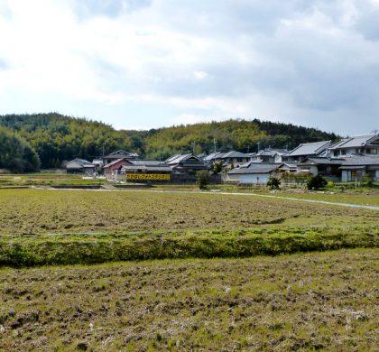 Small Town Osaka Japan